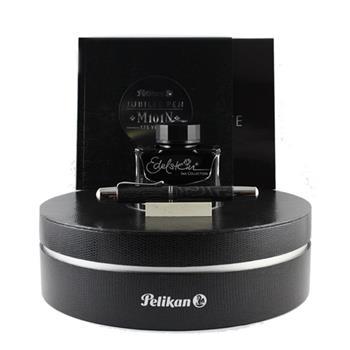 Pelikan M101n Jubile Dolma Kalem Limited Edition