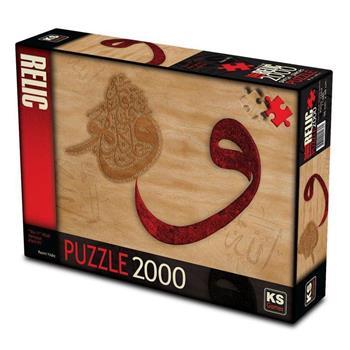 KS Games Vav 2 Allah Herşeye Kadirdir 2000 Parça Puzzle 11480